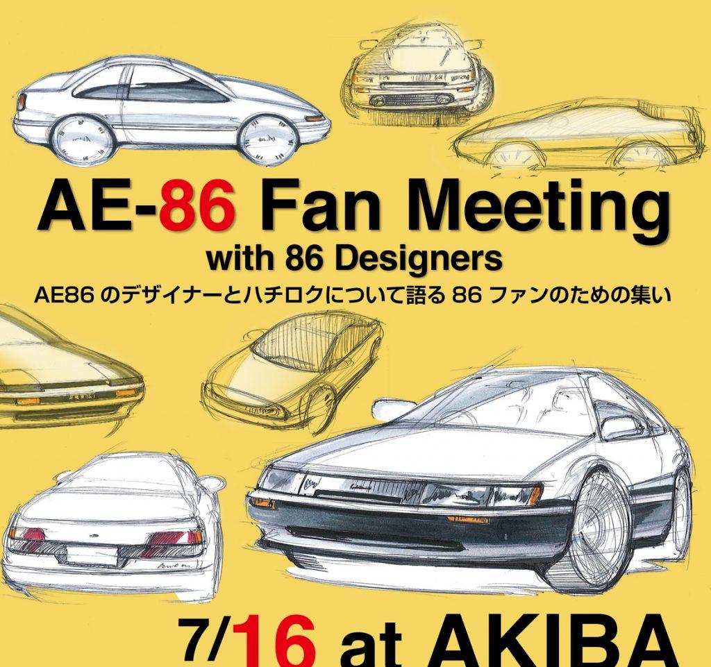 AKCL-AE8601