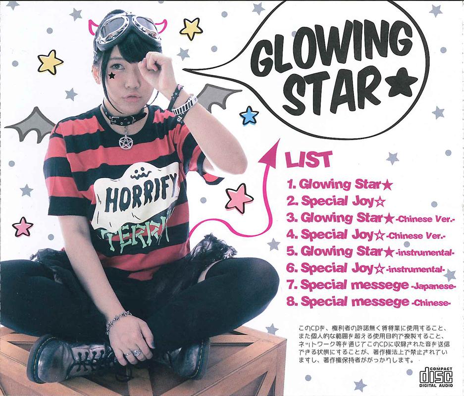 I-CD-SE01