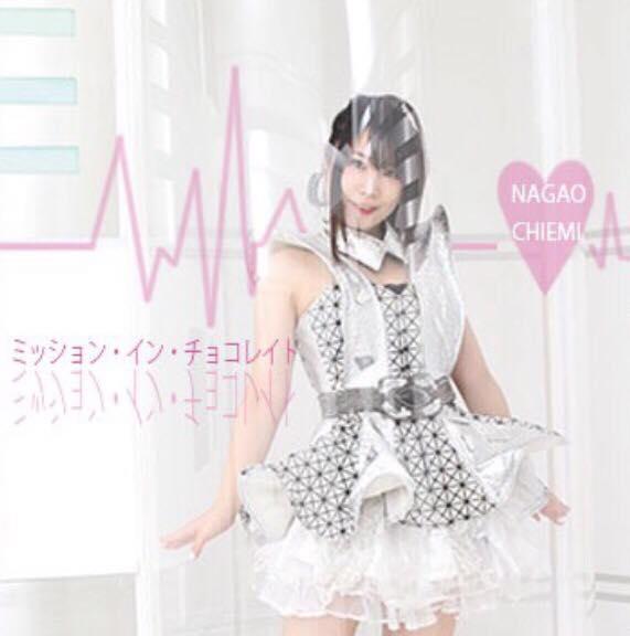 I-CD-CN01