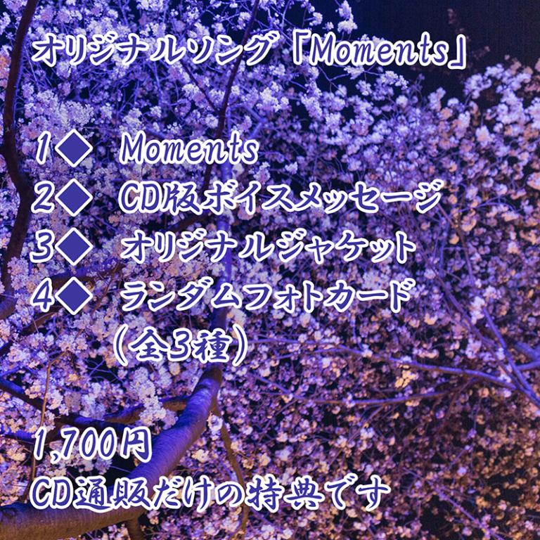 TS-RUI-01CD