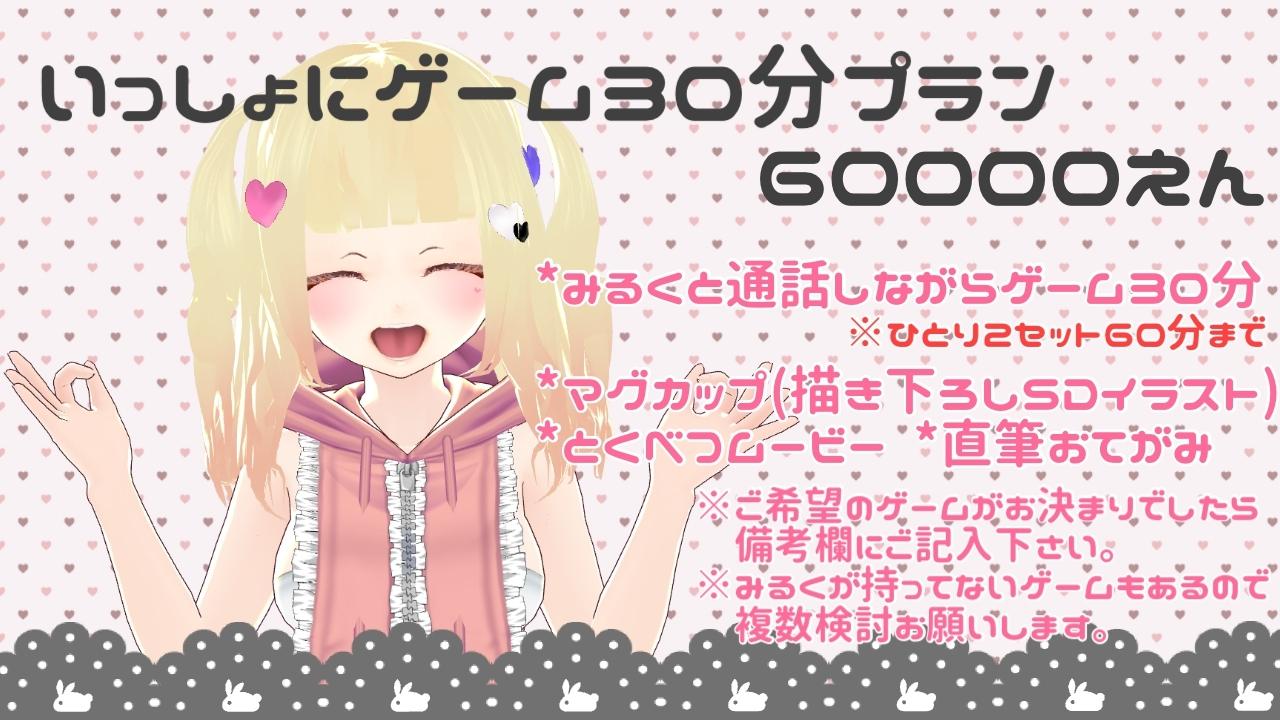 milk2D-60000