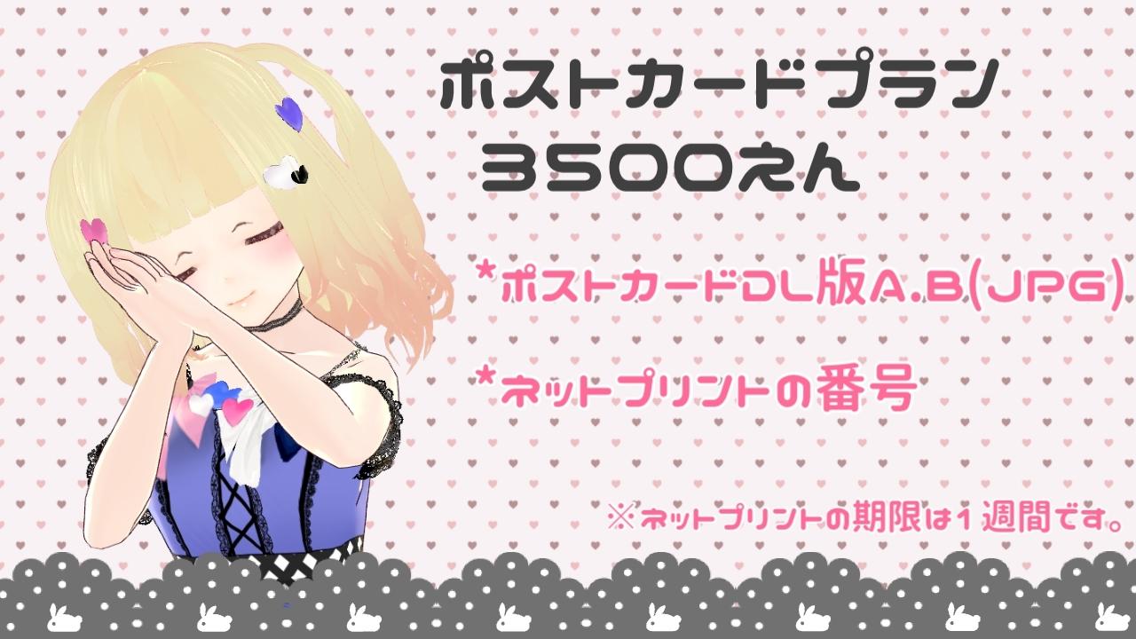 milk2D-3500