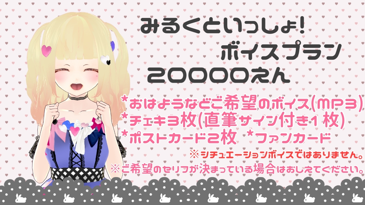 milk2D-20000-1