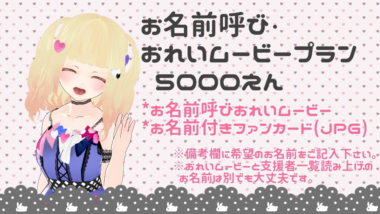 milk2D-5000