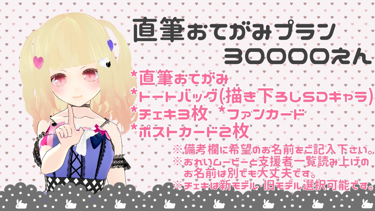 milk2D-30000